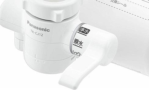 Panasonic TK-CJ12-W lọc nước tại vòi